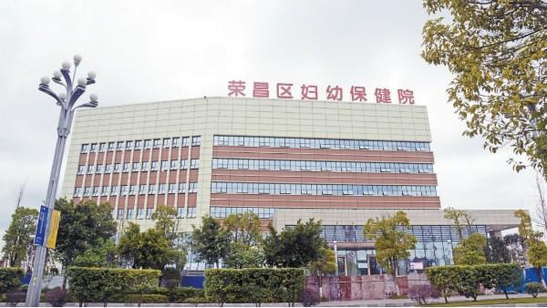 重庆荣昌区妇幼保健医院—亮豹无机涂料工程案例