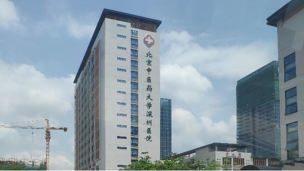 北京中医药大学深圳医院—亮豹无机金属抗菌涂料工程案例