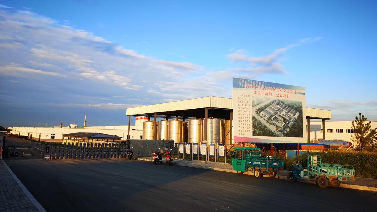 内蒙古哈达江酒业—亮豹防霉复合隔离漆工程案例
