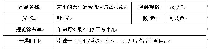 QQ截图20180828142602