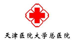 亮豹合作客户—天津医科大学总医院