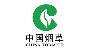亮豹合作客户—中烟集团