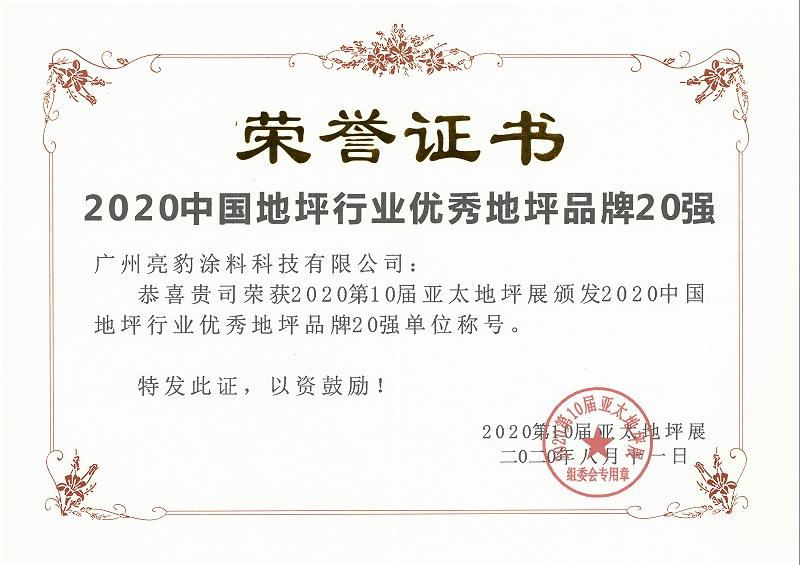 SKM_C22620081116520