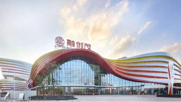 亮豹无机涂料应用于商业中心解决方案