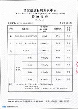 国家建筑材料测试中心(5)