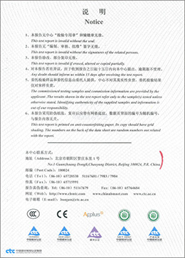 国家建筑材料测试中心(6)