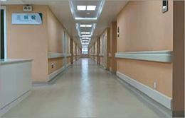 仁寿县妇产医院