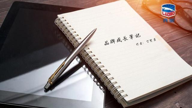 品牌成长笔记——(十九)认知定律