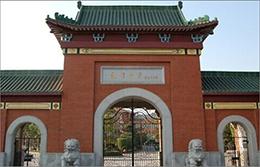广州执信中学(海珠校区)