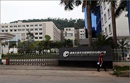广东天普生化药业股份有限公司