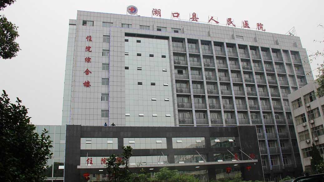 湖口县人民医院(儿科病房)—亮豹抑菌隔离内墙漆工程案例