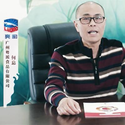 广州粤派食品有限公司——何总